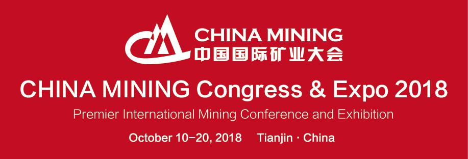 china mining 2018
